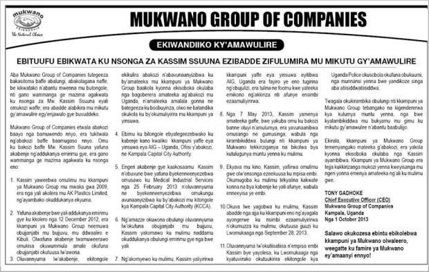 mukwano2