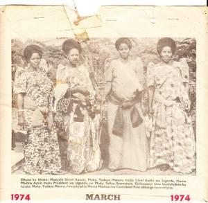 March 1974 'Okuva Ku kkono: Mukyala Sara Kasozi, Muky Yudaya Matovu Muka Chief Kadhi wa Uganda, Mama Madina Amin muka President wa Uganda, ne Muky. Safiya Ssemakula. Ekifanaanyi kino kyabakubwa ku lunaku Muky. Yudaya Matovu lweyakyalira Mama Madina mu Command Post ebbanga tono eriyise'