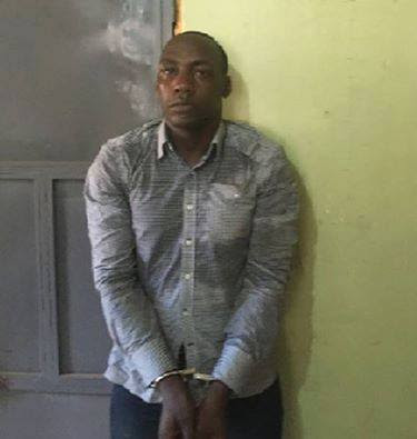 Aine when he was arrested by police