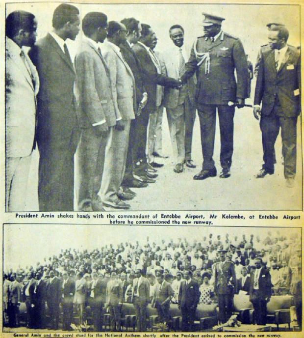 Top: 'President Amin shakes hands with the commandant of Entebbe Airport, Mr Kalembe, at Entebbe Airport before he commissioned the new runway.' Bottom 'General Amin and the crowd stand for the National Anthem shortly after the President arrived to commission the new runway.'